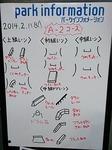 image/2014-02-11T17:43:27-28.jpg