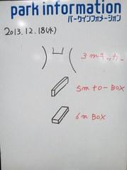 1218_1.jpg