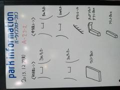 NEC_0440.JPG